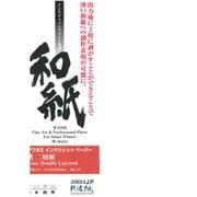 IJ-0374 [阿波紙 楮二層紙 A4(20)]