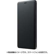 SCSH70JP/B [Xperia XZ3 Style Cover Stand]