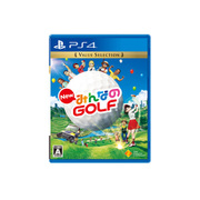 New みんなのGOLF Value Selection [PS4ソフト]