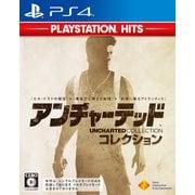 アンチャーテッド コレクション PlayStation Hits [PS4ソフト]