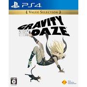 GRAVITY DAZE Value Selection [PS4ソフト]