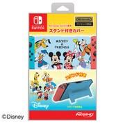 Nintendo Switch専用スタンド付カバー ミッキー&フレンズ [HACH-01MKF]