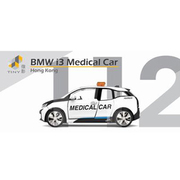 ATC64398 BMW i3 医療用車両 [ダイキャストミニカー]
