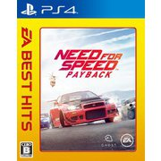 EA BEST HITS ニード・フォー・スピード ペイバック [PS4ソフト]