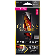LP-PX3FGFRBK [Google Pixel 3 高光沢 0.33mm ガラスフィルム GLASS PREMIUM FILM 超立体オールガラス 液晶保護フィルム ブラック]