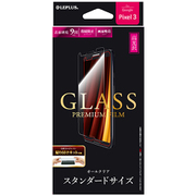 LP-PX3FG [Google Pixel 3 高光沢 0.33mm ガラスフィルム GLASS PREMIUM FILM スタンダードサイズ 液晶保護フィルム]