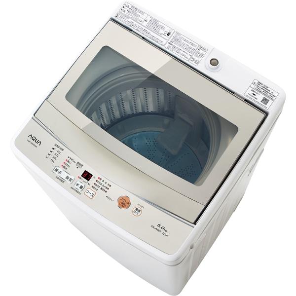 AQW-GS50G(W) [簡易乾燥機能付き洗濯機 5.0kg ホワイト系]