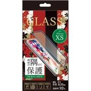 YZGF18-iP58-N033-BK [iPhone XS用 ガラスフィルム フルカバー]