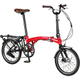 HARRY QUINN PORTABLE E-BIKE160 [電動アシスト自転車 16インチ(型) レッド 2019年モデル]