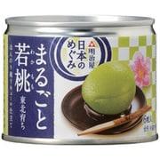 日本のめぐみ 東北育ち まるごと若桃 ほんのり桃リキュール仕立て 200g