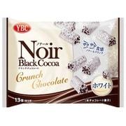 ノアール クランチチョコレートホワイト 13個 [チョコレート菓子]