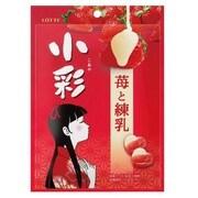 小彩(袋) 苺と練乳 60g(個包装込み) [キャンディ]