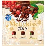 メルティーキッス パーティーアソート 袋 150g [チョコレート菓子]