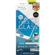 TR-AQS2-G3-BCCCWT [AQUOS sense2 FLEX 3D ブルーライト低減 立体成型フレームガラス 液晶保護フィルム ホワイト]