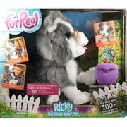 ファーリアル E0384 トリックラブ子犬のリッキー