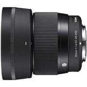 SIGMA 56mm F1.4 DC DN (Contemporary) SE [Contemporaryシリーズ ミラーレス一眼用交換レンズ ソニーEマウント用]