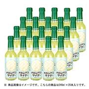 メロンパンサイダー 240ml×20本 [炭酸飲料水]