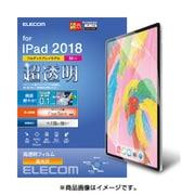 TB-A18MFLFIGHD [iPad Pro 11インチ 2018年モデル 高光沢 ファインティアラ(耐擦傷) 超透明 液晶保護フィルム]