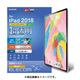 TB-A18LFLFIGHD [iPad Pro 12.9インチ 2018年モデル 高光沢 ファインティアラ(耐擦傷) 超透明 液晶保護フィルム]