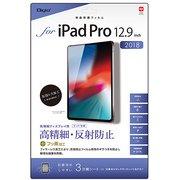TBF-YIP183FLH [iPad Pro 12.9インチ用 フィルム 高精細反射防止]