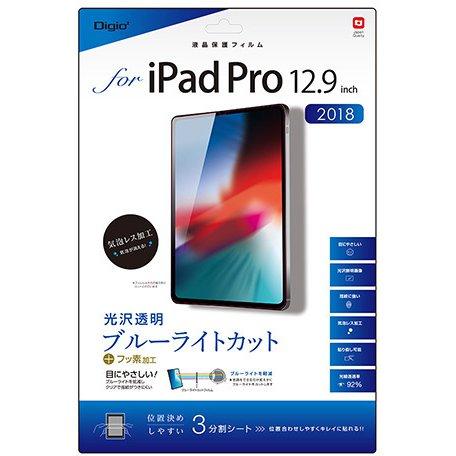 TBF-YIP183FLKBC [iPad Pro 12.9インチ用 フィルム 光沢透明ブルーライトカット]