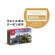 Nintendo Switch Minecraft セット [Nintendo Switch本体]