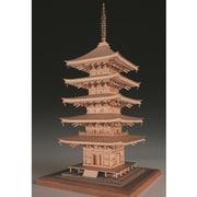 瑠璃光寺 五重塔 (レーザーカット加工) [1/75 木製建築模型]