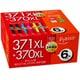 PLE-CA371XL-6P [BCI-371XL+370XL 6MP互換インク]