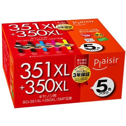 PLE-CA351XL-5P [BCI-351XL+350XL 5MP互換インク]