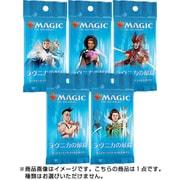 マジック:ザ・ギャザリング ラヴニカの献身 ブースターパック 日本語版 [トレーディングカード]