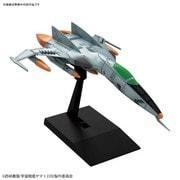 メカコレクション 1式空間戦闘攻撃機コスモタイガーII(単座型) [プラモデル]