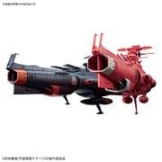 地球連邦主力戦艦ドレッドノート級火星絶対防衛線セット [1/1000 プラモデル]
