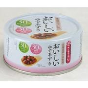 さくらあん おいしいゆであずき(北海道)カロリー30%OFF 165g EO缶