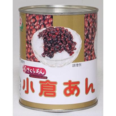 小倉あん 2号缶 1kg