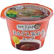 季節品 まるごと玉ねぎスープ(コンソメ) 190g