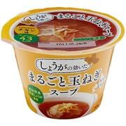 季節品 まるごと玉ねぎスープ(しょうが) 190g