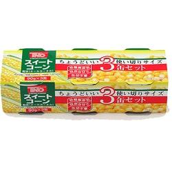 スイートコーン3缶パック 90g×3