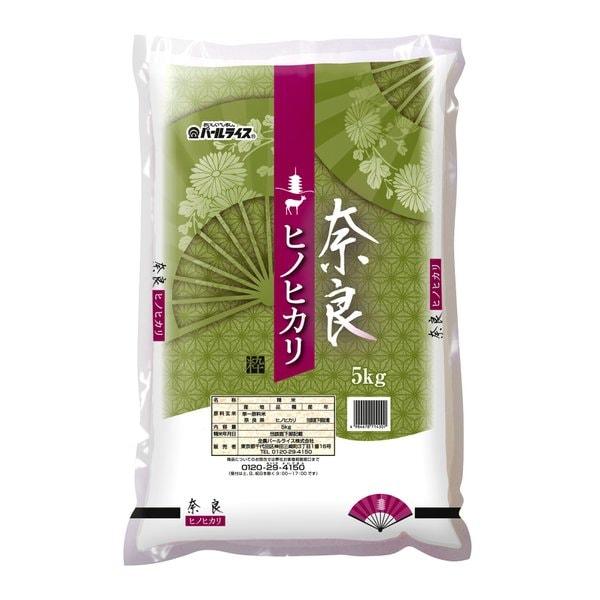 精米 奈良県産 ヒノヒカリ 5kg 令和元年産