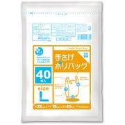 PP-TPL-40 [ポリ袋(ゴミ袋) 手提げ袋 乳白 Lサイズ 40枚入 手さげポリバッグ]