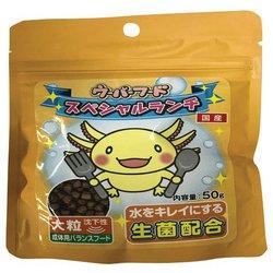 ウーパーフード スペシャルランチ 大粒 50g [熱帯魚用餌・おやつ]
