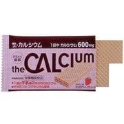 ザ・カルシウム ストロベリークリーム 2枚入×5袋