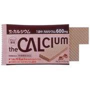 ザ・カルシウム チョコレートクリーム 2枚入×5袋