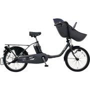 BE-ELFE03N [電動アシスト自転車 ギュット・クルーム・EX 20型 16Ah 内装3段 シートクッション標準装備 マットディープグレー 2019年モデル]