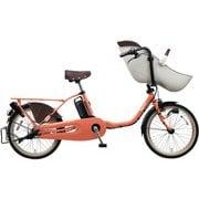 BE-ELFE03R [電動アシスト自転車 ギュット・クルーム・EX 20型 16Ah 内装3段 シートクッション標準装備 シアースカーレット 2019年モデル]