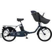 BE-ELFE03V [電動アシスト自転車 ギュット・クルーム・EX 20型 16Ah 内装3段 シートクッション標準装備 マットネイビー 2019年モデル]