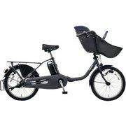 BE-ELFD03N [電動アシスト自転車 ギュット・クルーム・DX 20型 16Ah 内装3段 マットディープグレー 2019年モデル]
