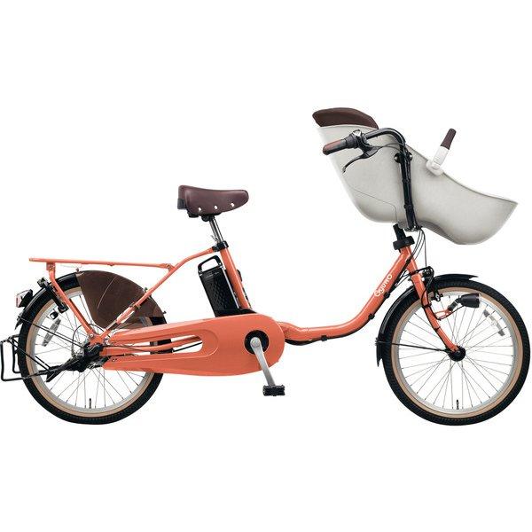 BE-ELFD03R [電動アシスト自転車 ギュット・クルーム・DX 20型 16Ah 内装3段 シアスカーレット 2019年モデル]
