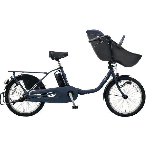 BE-ELFD03V [電動アシスト自転車 ギュット・クルーム・DX 20型 16Ah 内装3段 マットネイビー 2019年モデル]