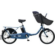 BE-ELFD03V2 [電動アシスト自転車 ギュット・クルーム・DX 20型 16Ah 内装3段 グレイッシュレディブルー 2019年モデル]