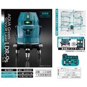 YAMASHIN 電子整準式 アクアグリーンレーザー 墨出し器 フルラインモデル 本体のみ LDR-9s